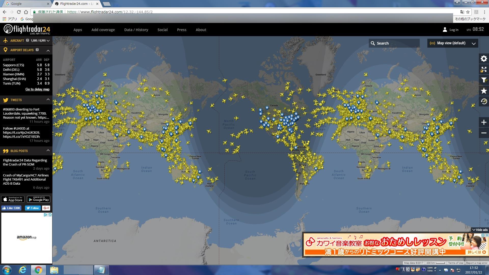 フライトレーダー24 0003