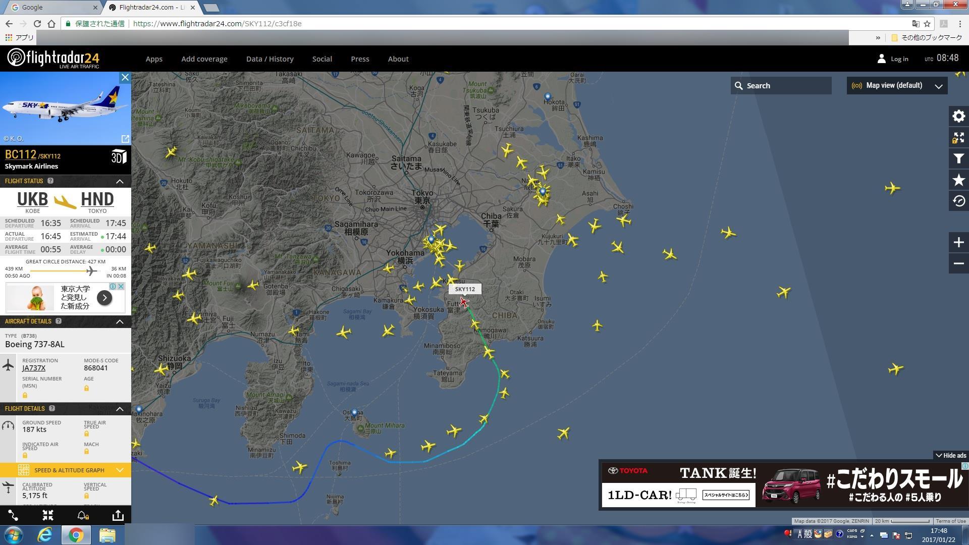 フライトレーダー24 0002